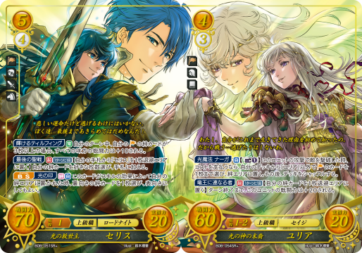 Cipher Series 8 Set Release!