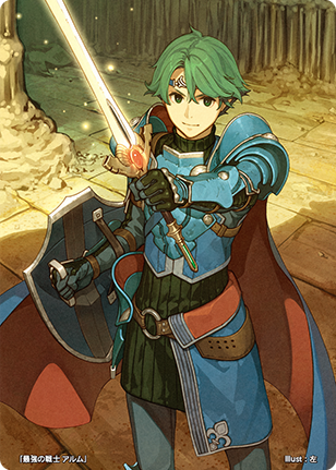 Mobile - Fire Emblem: Heroes - Alm - The Spriters Resource