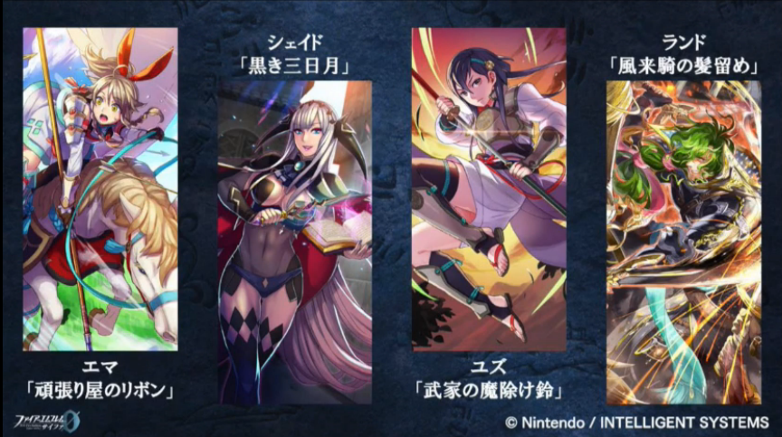 Echoes: Cipher Collaboration DLC Explained! - Serenes Forest