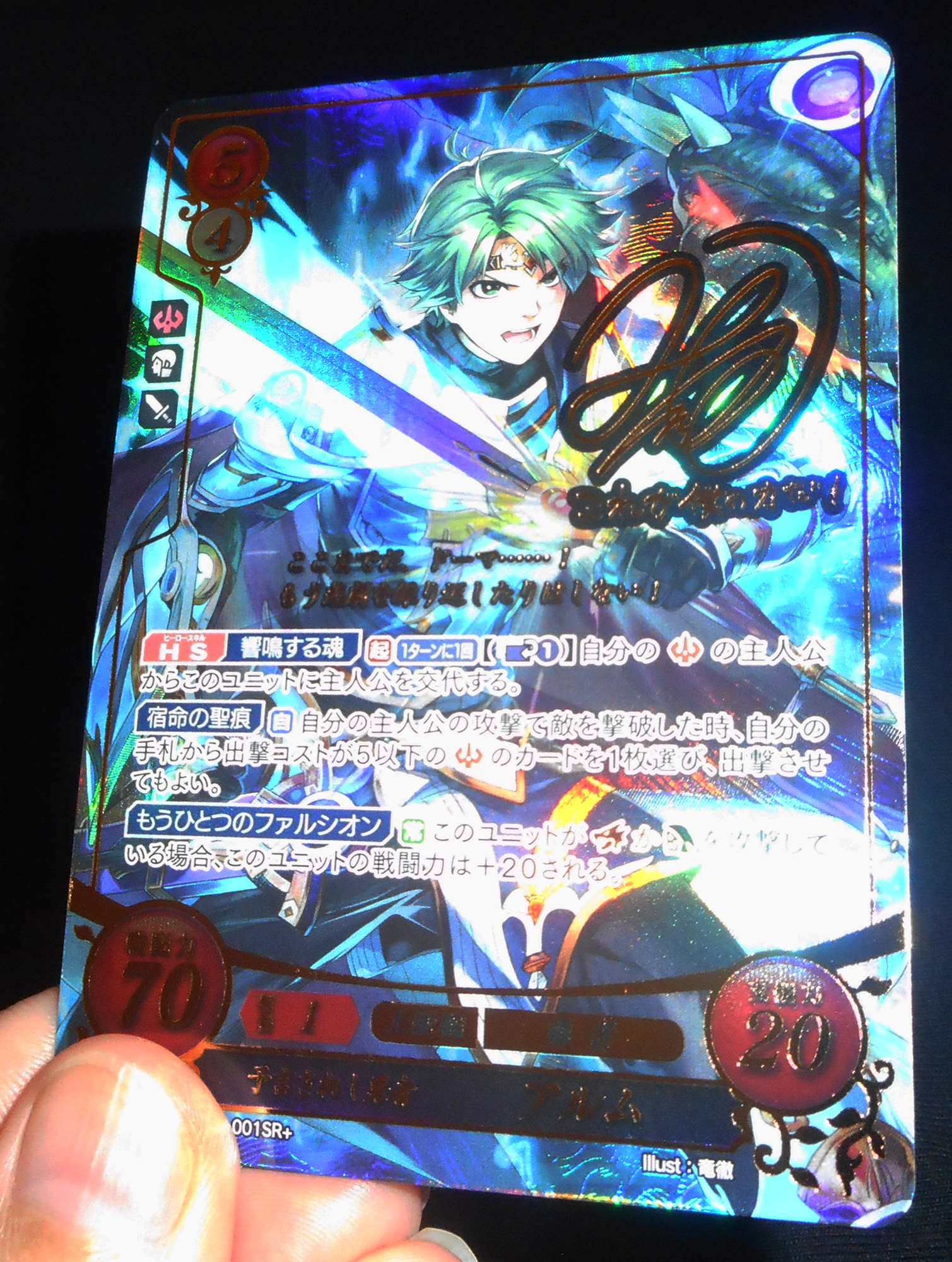 Cipher Series 9 Set Release! - Serenes Forest