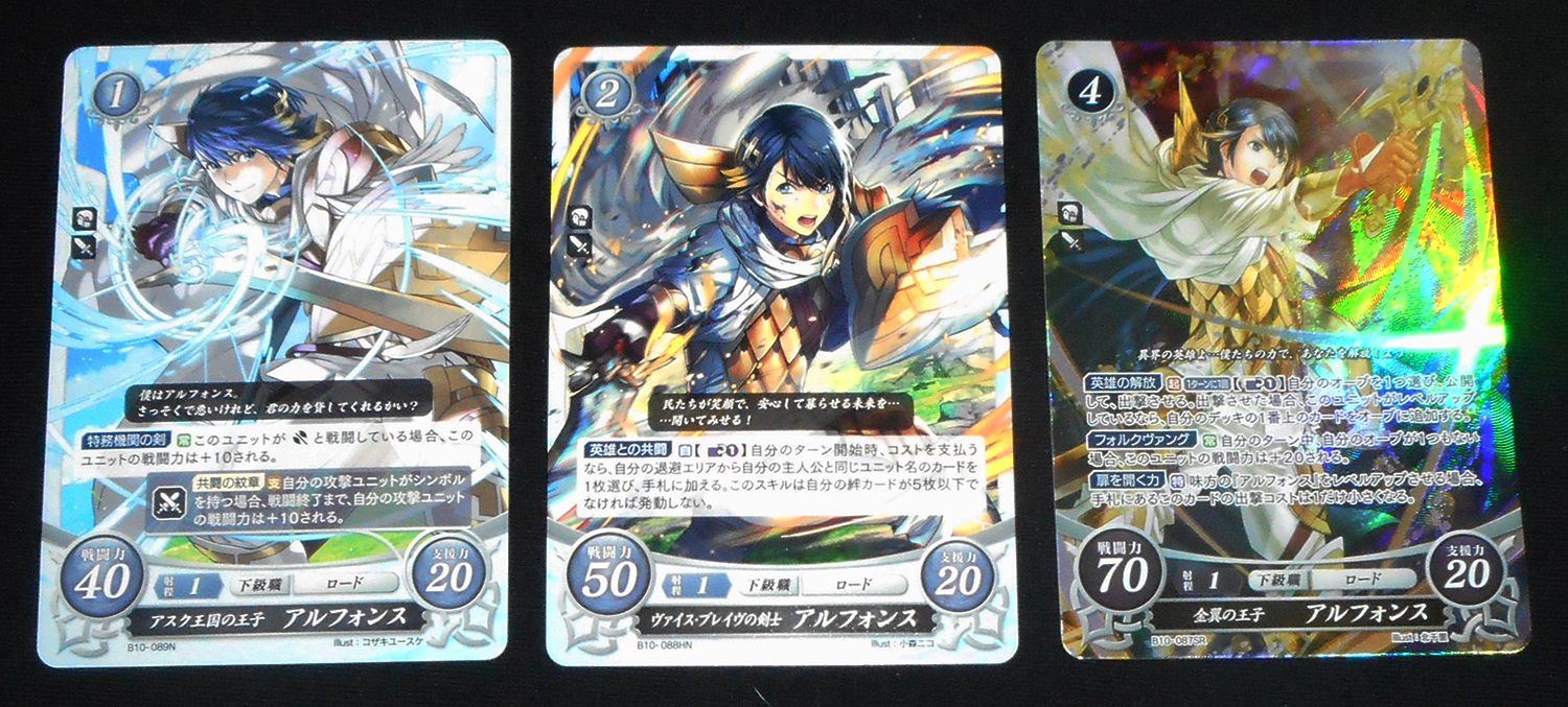 Collectibles Animation Art & Characters Fire Emblem 0 Cipher Card