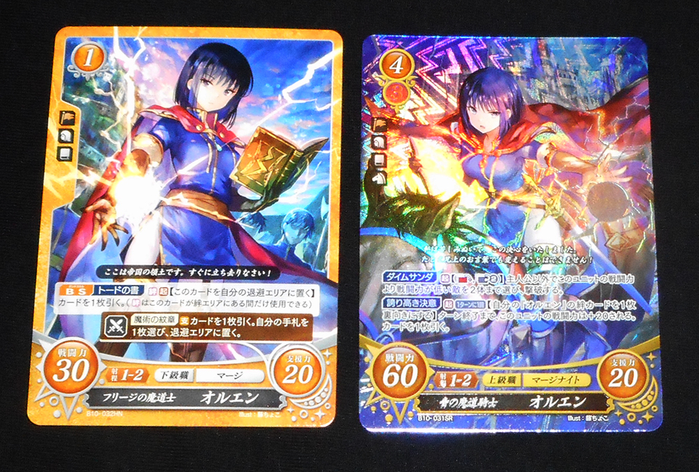 Animation Art & Characters Japanese Fire Emblem 0 Cipher Tournament