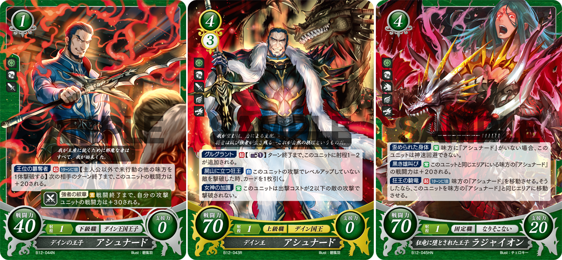 Cipher S12 Weekly Recap: Daily Reveals, Booster Box Goodies