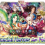 Heroes: Festival in Hoshido Banner & Aug/Sept Event Calendar!