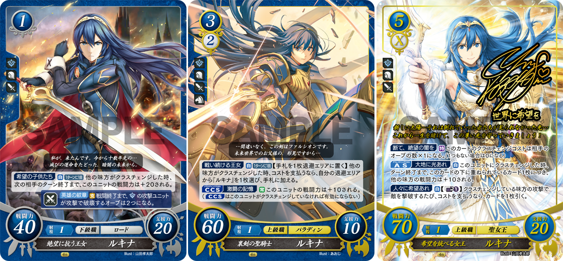 lucina-cards.png