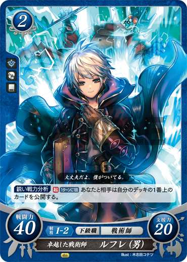 cipher-promo-robin.png