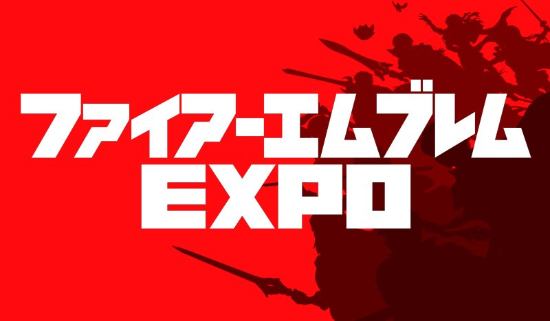 fire-emblem-expo.jpg