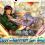 Heroes: Rulers of the Laguz Banner & Forging Bonds + New Event Calendar!