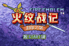 chinese-title-screen.png