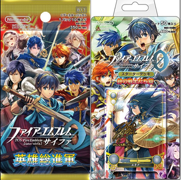 Cipher Series 17 Introduction & Pre-Orders - Serenes Forest