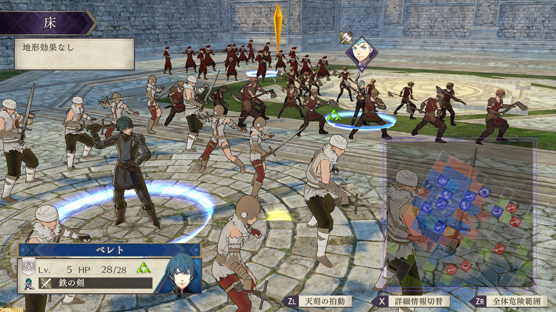 Three Houses: Jeuxvideo Interview with Developers (80+ Hours