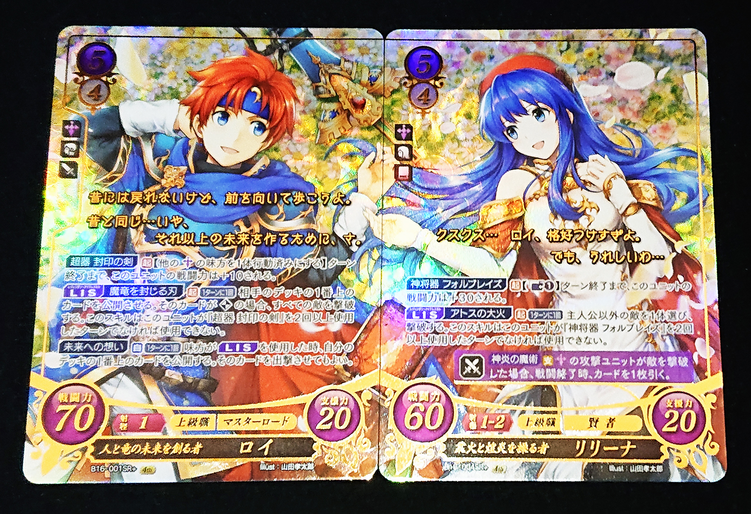 Fire Emblem Cipher Series 16 Release! - Serenes Forest