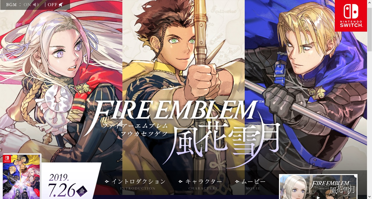 Three Houses Japanese Official Site New Character