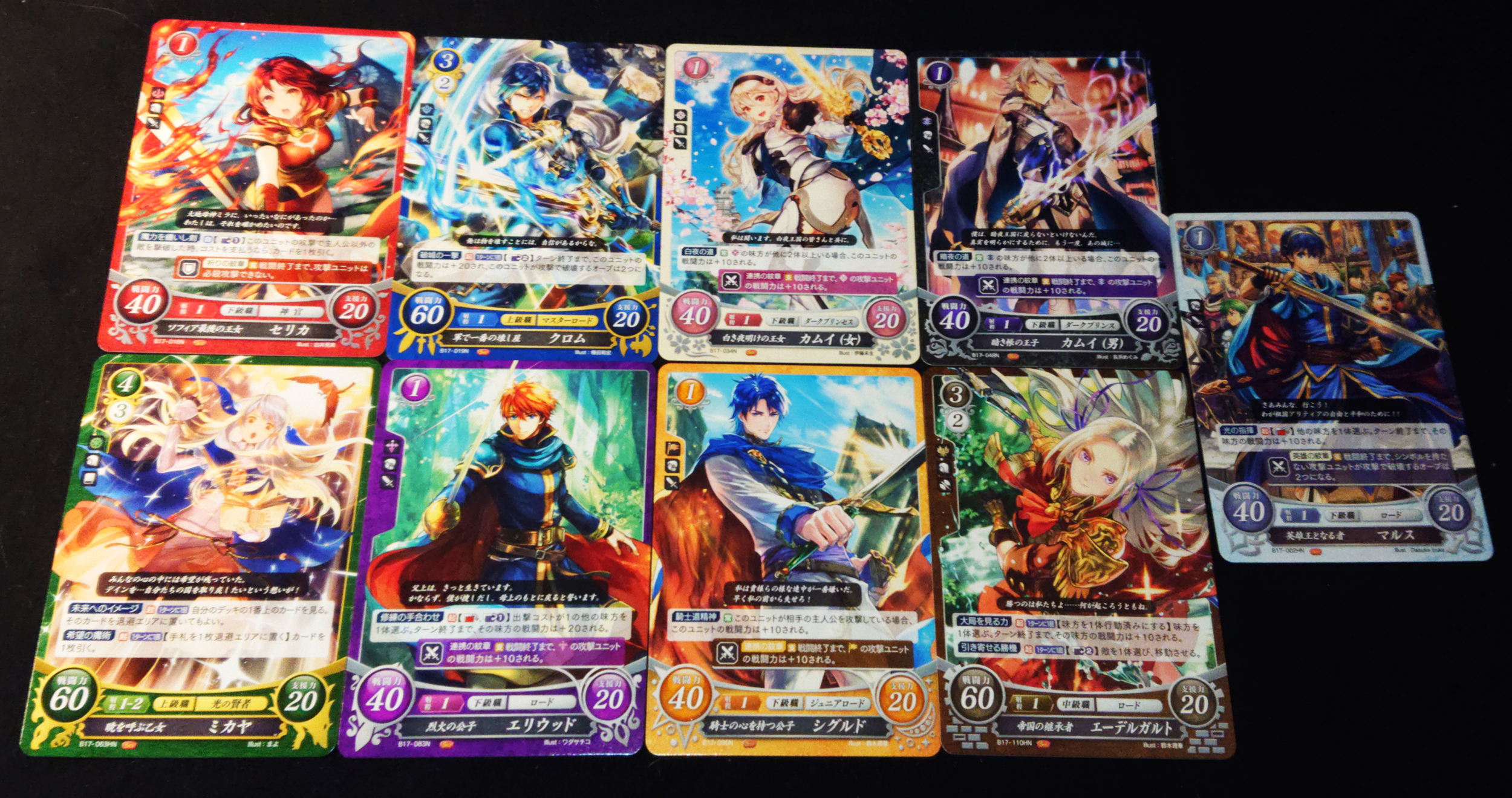 Fire Emblem Cipher Series 17 Release! - Serenes Forest