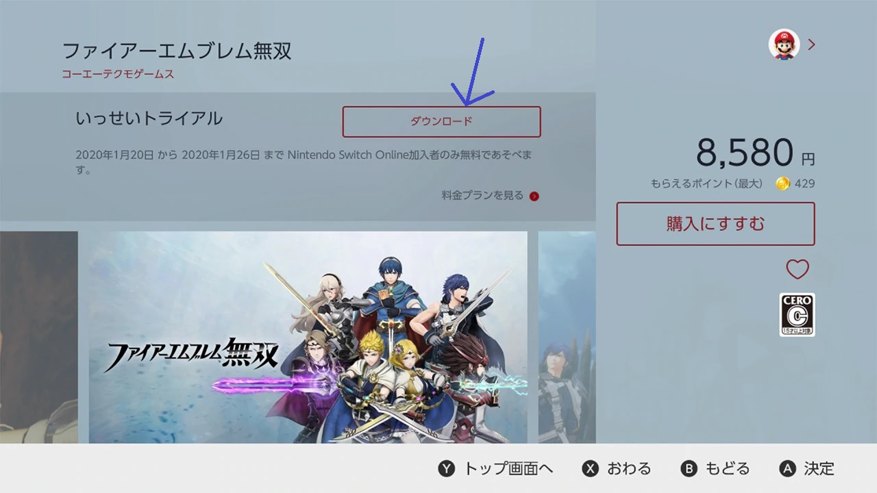 Nintendo Switch Online Archives Serenes Forest