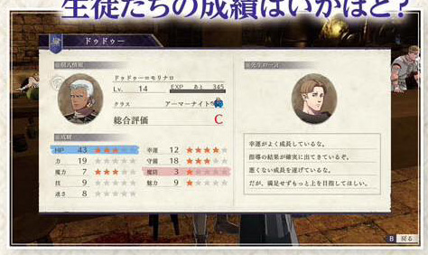 FE16 : News et espoirs - Page 8 Famitsu-mystery-instruct